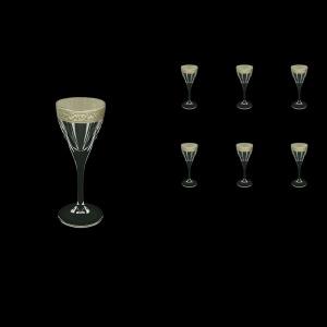 Fusion C5 FNPC Liqueur Glasses 70ml 6pcs in Romance Platinum Classic Decor (33-1/430)