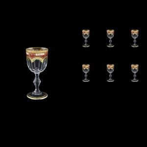 Provenza C5 F0012 Liqueur Glasses 50ml 6pcs in Diadem Golden Red (F0012-0015)
