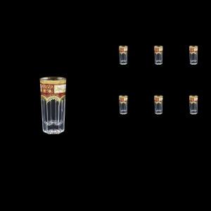 Provenza B5 F0012 Liqueur Tumblers 50ml 6pcs in Diadem Golden Red (F0012-0005)