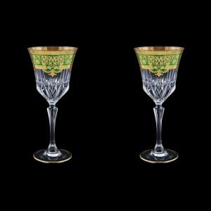 Adagio C2 F0024 Wine Glasses 280ml 2pcs in Natalia Golden Green Decor (F0024-0412=2)
