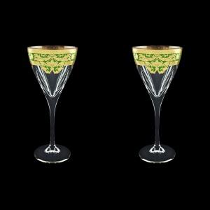 Fusion C2 F0024 Wine Glasses 250ml 2pcs in Natalia Golden Green Decor (F0024-0112=2)