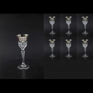 Adagio C5 F0020-1 Liqueur Glasses 80ml 6pcs in Natalia Platinum Crystal (F0020-1-0415-L)