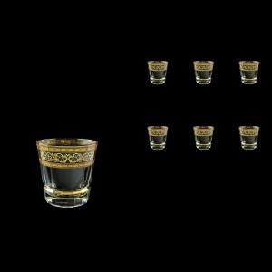 Macassar B2 MALK Whisky Glasses 380ml, 6pcs in Allegro Golden Light (65-9002/L)