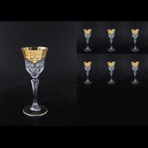 Adagio C4 F0020 Wine Glasses 150ml 6pcs in Natalia Golden Crystal Decor (F0020-0414-L)