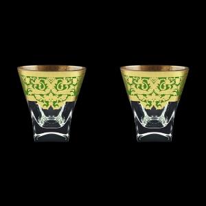 Fusion B2 F0024 Whisky Glasses 270ml 2pcs in Natalia Golden Green Decor (F0024-0102=2)