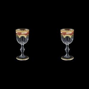 Provenza C5 F0012 Liqueur Glasses 50ml 2pcs in Diadem Golden Red (F0012-0015=2)