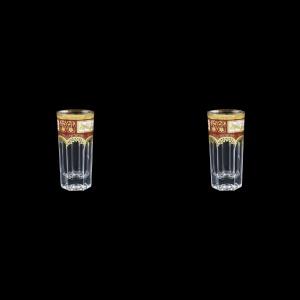 Provenza B5 F0012 Liqueur Tumblers 50ml 2pcs in Diadem Golden Red (F0012-0005=2)