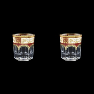 Provenza B3 F0012 Whisky Glasses 185ml 2pcs in Diadem Golden Red (F0012-0003=2)
