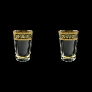 Macassar B0 MALK Water Glasses 360ml, 2pcs in Allegro Golden Light (65-9000/2/L)