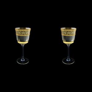 Macassar C3 MALK Wine Glasses 250ml, 2pcs in Allegro Golden Light (65-9013/2/L)
