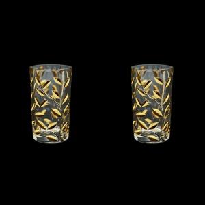 Laurus B9 LLG Water Glasses 250ml 2pcs in Gold (1338)