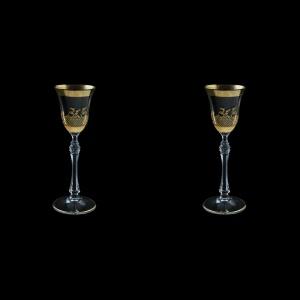 Parus C5 F0070 Liqueur Glasses 60ml, 2 pcs in Rocco Golden Embossed Decor (F0070-2515-L=2)