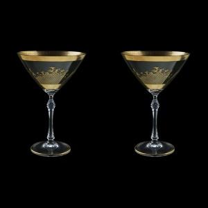 Parus CMT F0070 Martini Glasses 280ml, 2 pcs in Rocco Golden Embossed D. (F0070-251B-L=2)