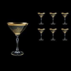 Parus CMT F0070 Martini Glasses 280ml, 6 pcs in Rocco Golden Embossed Decor (F0070-251B-L)
