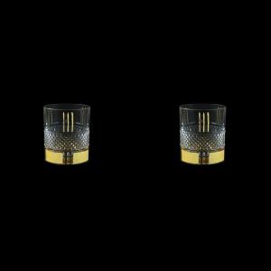 Brillante B2 A00GG Whisky Glasses 340ml, 2pcs in Gold+KCR (A00GG-0C02-KCR=2)