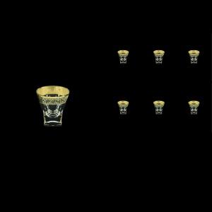 Fusion B5 FAGB H b Liqueur Tumblers 65ml 6pcs in Antique Golden Black Decor+H (57-396/H/b)