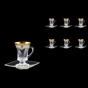 Quadro TS QEGW Tea Set 100ml 6pcs in Flora´s Empire Golden White Decor (21-2180/6)