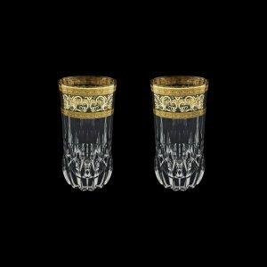 Adagio B0 AALK Water Glasses 400ml 2pcs in Allegro Golden Light Decor (65-647/2/L)