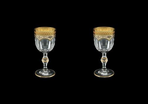 Provenza C5 PEGI Liqueur Glasses 50ml 2pcs in Flora´s Empire Golden Ivory Decor (25-521/2)