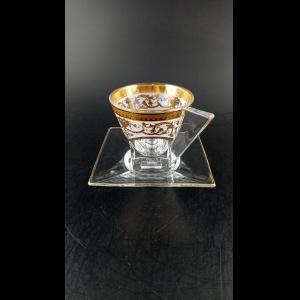 Fusion CA FEGW Cup Cappuccino 190ml 1pc in Flora´s Empire Golden White Decor (21-244)