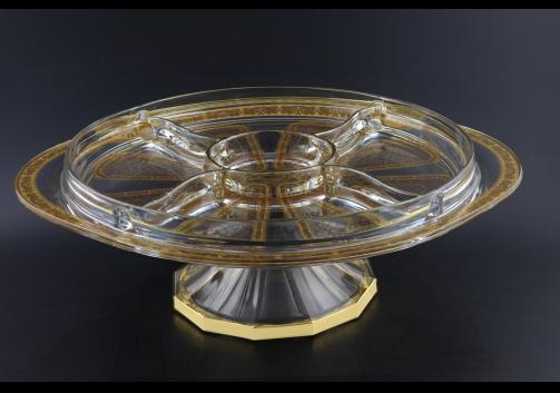 Rialto DPA RALK Five-Plate 32x36cm 1pc in Allegro Golden Light Decor (65-867/L)