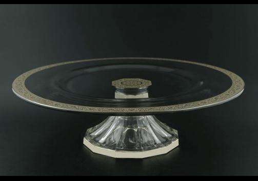 Rialto CPA RNPC Cake Plate w/F d35cm 1pc in Romance Platinum Classic Decor (33-1/692)