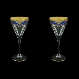 Fusion C2 FEGC Wine Glasses 250ml 2pcs in Flora´s Empire Golden Blue Decor (23-543/2)
