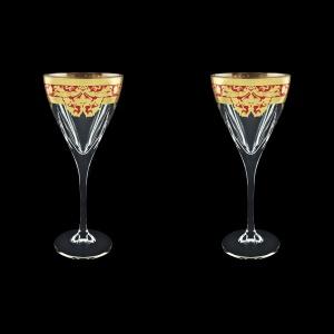 Fusion C2 F0022 Wine Glasses 250ml 2pcs in Natalia Golden Red Decor (F0022-0112=2)